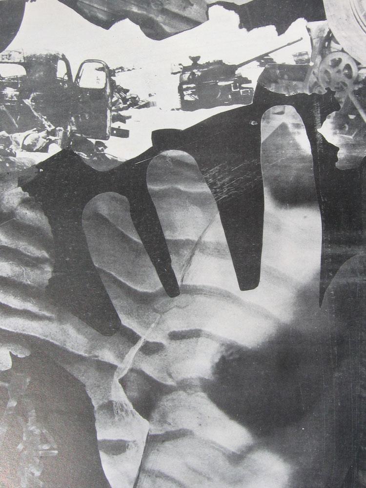 עופרת-שבירה,--צולם-1968--בקו-התעלה-(3)