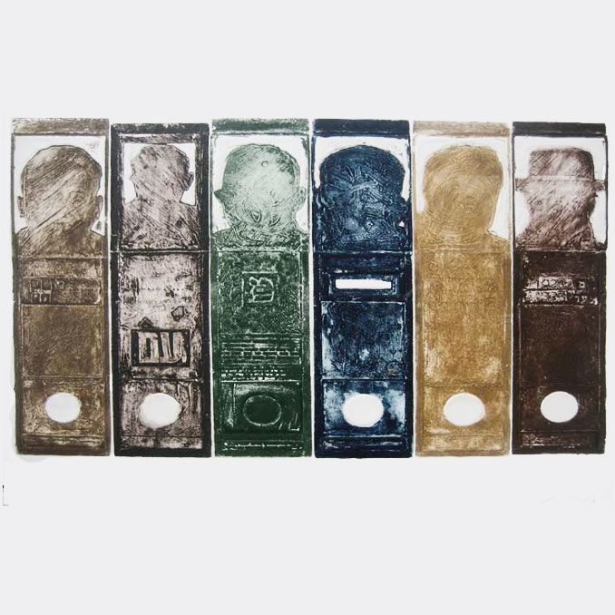 קלסרים,-הדפס-גד-אולמן-1971--(0)