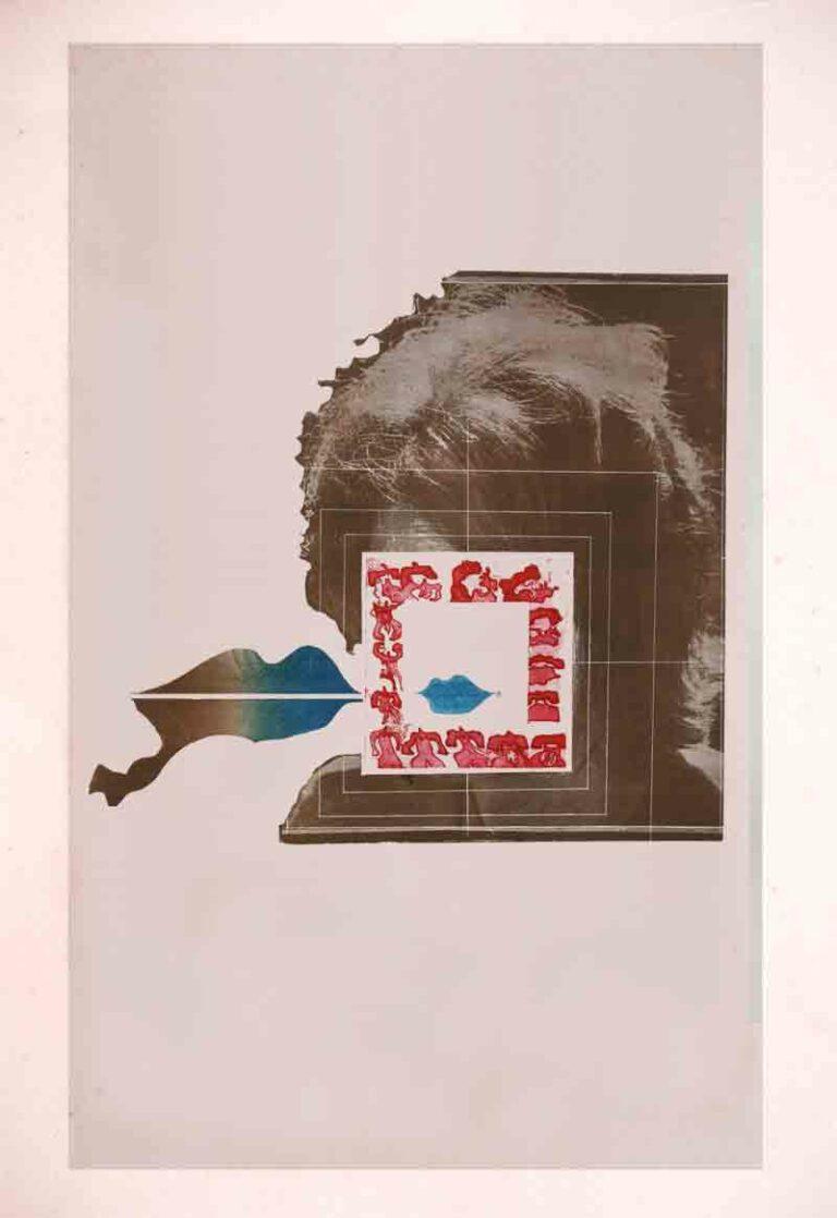 שפתיים-כחולות-תצריב-גד-אולמן-1972-01