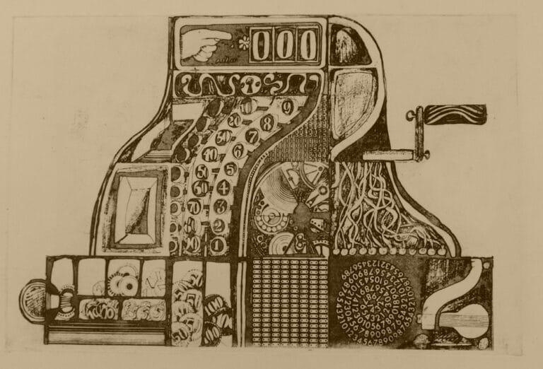 """יהדות ומדע, תצריב נחושת, בית אסיה ת""""א, 1977"""