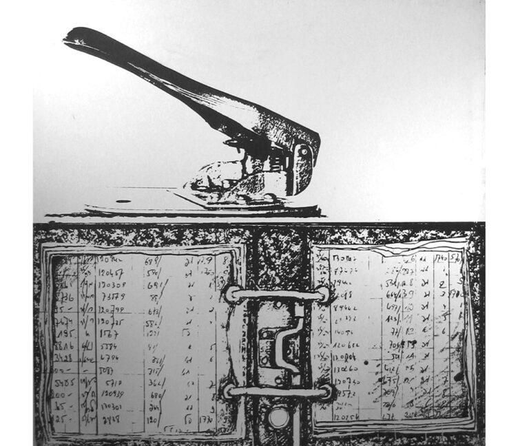 """תולדות בנק לאומי, הדפסה על לוחות אלומניום, סניף דיזנגוף סנטר, ת""""א, פרט, 1978"""