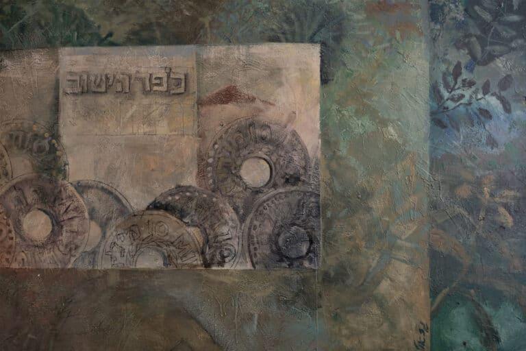 כופר הישוב, ציור בצבע אקרילי, בנק מזרחי, רמת גן, 1993