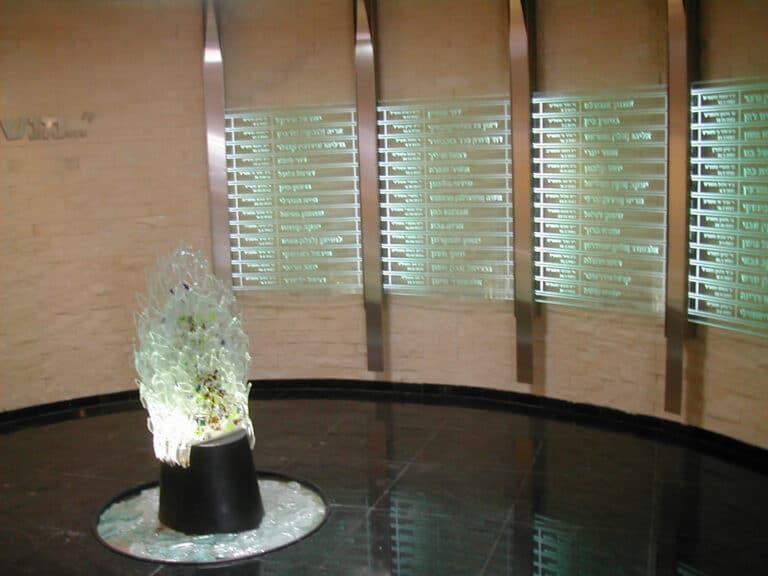 חדר הנצחה, פיסול בזכוכית מותכת, פרספקט חרוט תאורה פנימית, בית יד לבנים, כרמיאל, 1993