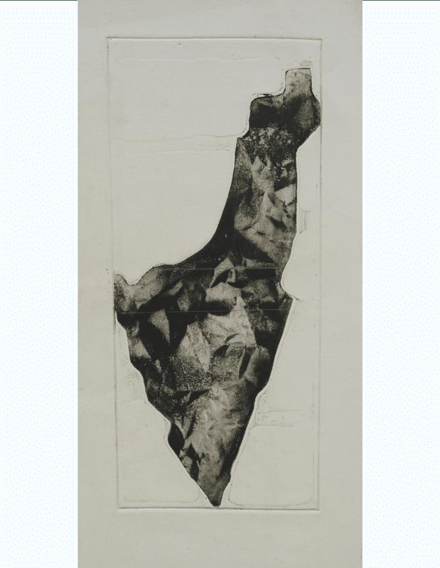 ארץ ישראל, 1971, תצריב צילומי, 30 על 20 ס''מ [הוצג באוסף האמן]