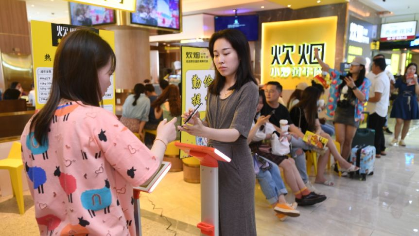 Restaurant in China Weighs Diners Before They Can Eat!