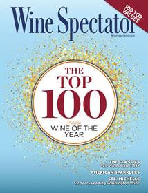 Duckhorn Merlot Napa Valley Three Palms Vineyard 2014 Named Wine Spectator's #1 Wine of the Year