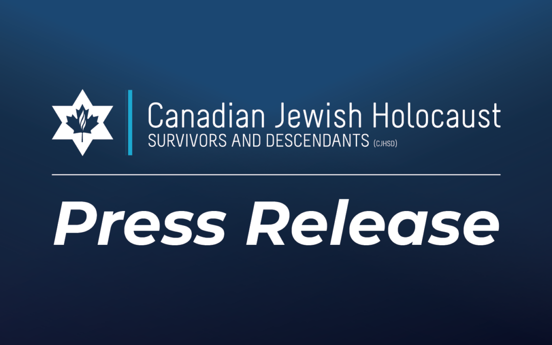 Statement on Yom HaShoah