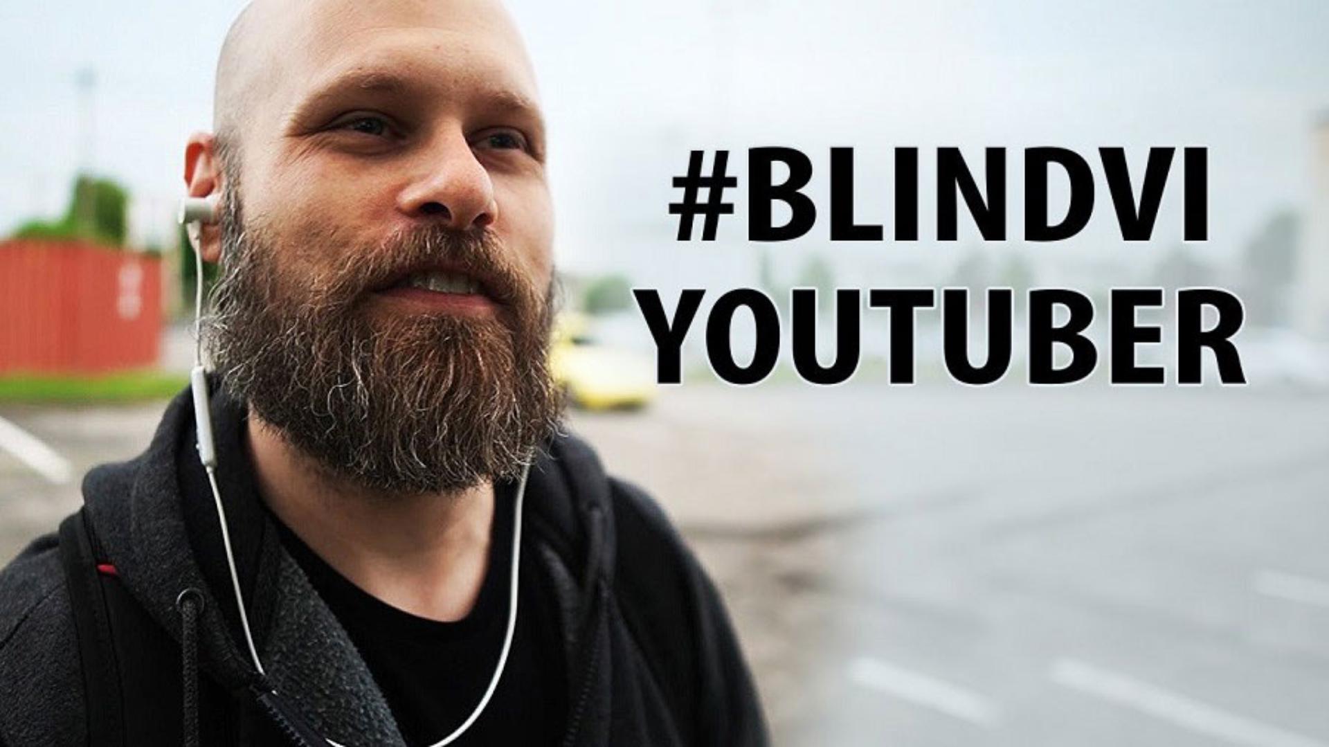 Sam Seavey Blind YouTuber