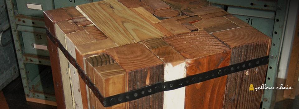 Wood Scrap Stool/Table