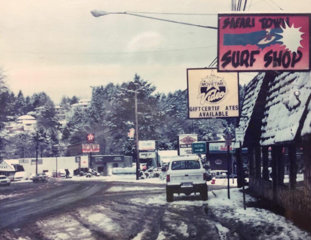 Safari Town Surf Shop