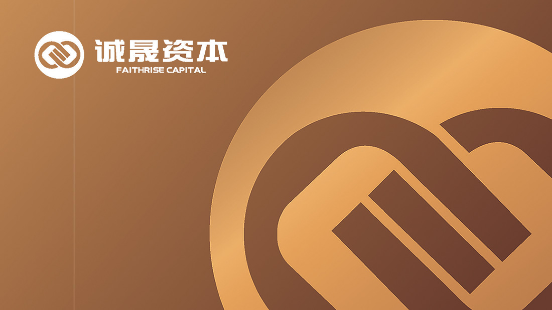 aec Strategic Marketing - brochure design - China - Hong Kong project consultants