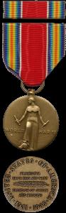 WWIIVictoryMedalRibbon