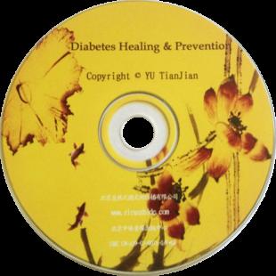 Diabetes Healing & Prevention