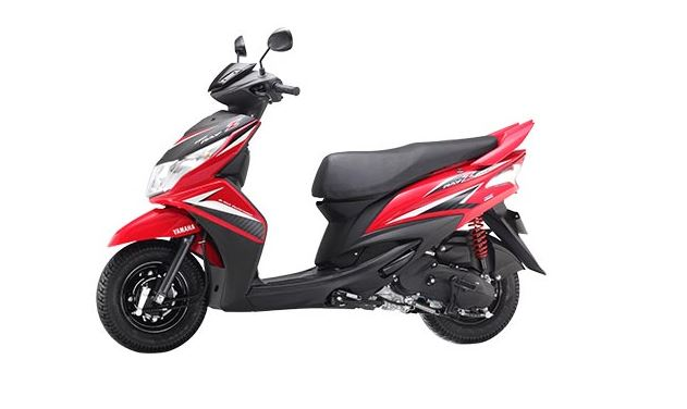 Yamaha Ray Z Scooter price in india