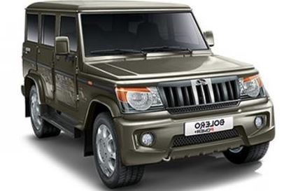 Mahindra Bolero EX Price in India