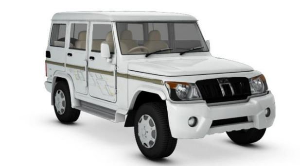 Mahindra Bolero Plus Price in India