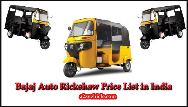 Bajaj Auto Rickshaw Price List in India