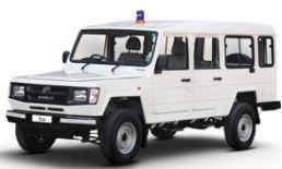 FORCE Trax Ambulance Price