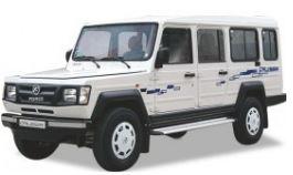 FORCE Trax Cruiser Price