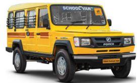 FORCE Trax Cruiser School Van Price