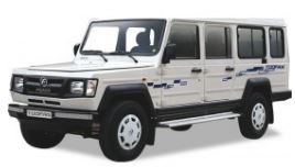 FORCE Trax Toofan Price