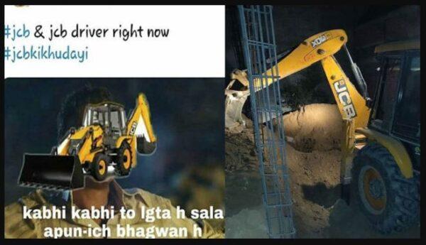 What is JCB Ki Khudai Meme