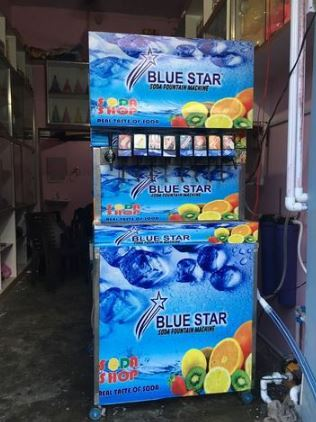 Blue Star 4 Flavors Soda Fountain Machine