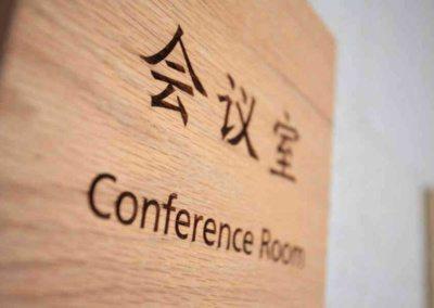 Conference-room-crop