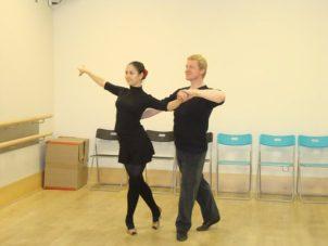 John Howardson Dance Studio Lessons Reviews