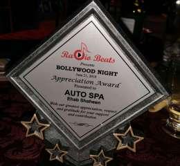 bollywood-award