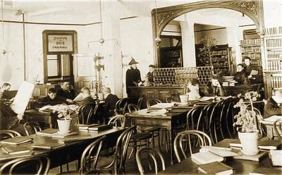 4. Masonic reading room