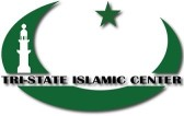 Dubuque Tri-State Islamic Center