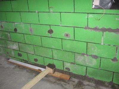 Foundation Repair North Bay - Water in basement?