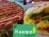 Kaxapa factory Restaurant in Playa Del Carmen