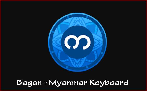 Bagan – Myanmar Keyboard