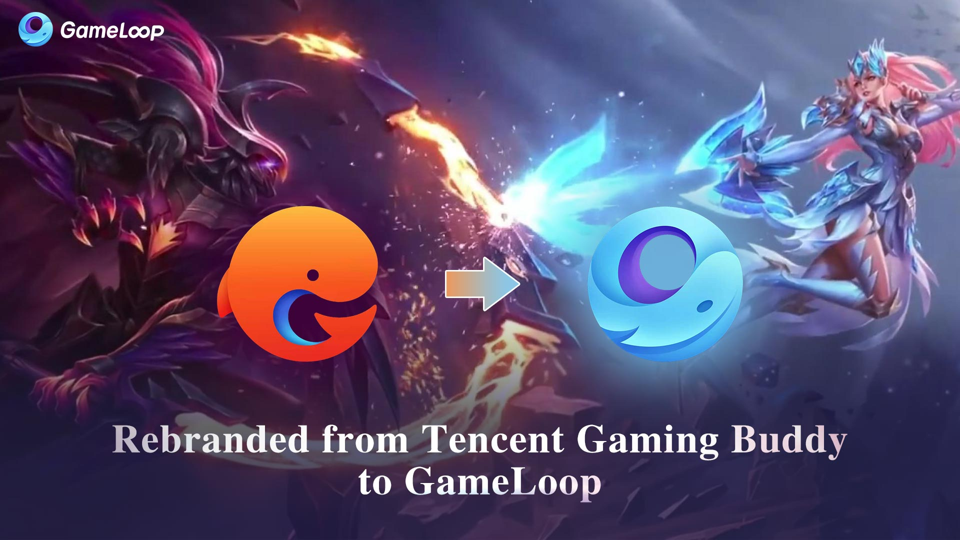 Tencent Gaming Buddy has Rebranded to GameLoop