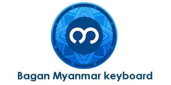 Bagan – Myanmar Keyboard all Color