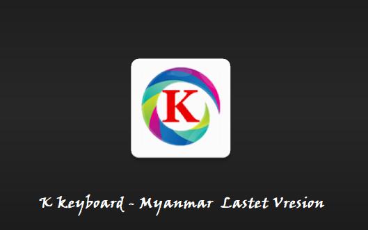 K keyboard – Myanmar Lsatet Vresion