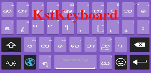 K keyboard – Myanmar 1.2.1 Apk