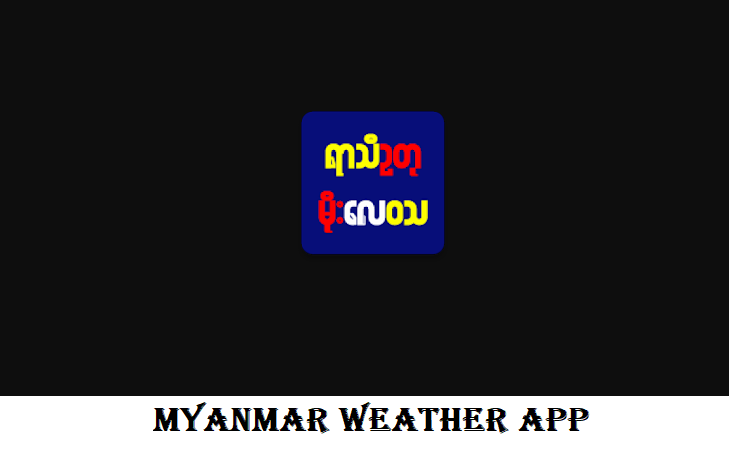 Myanmar Weather App