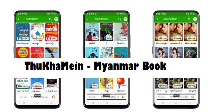 ThuKhaMein – Myanmar Book Offline