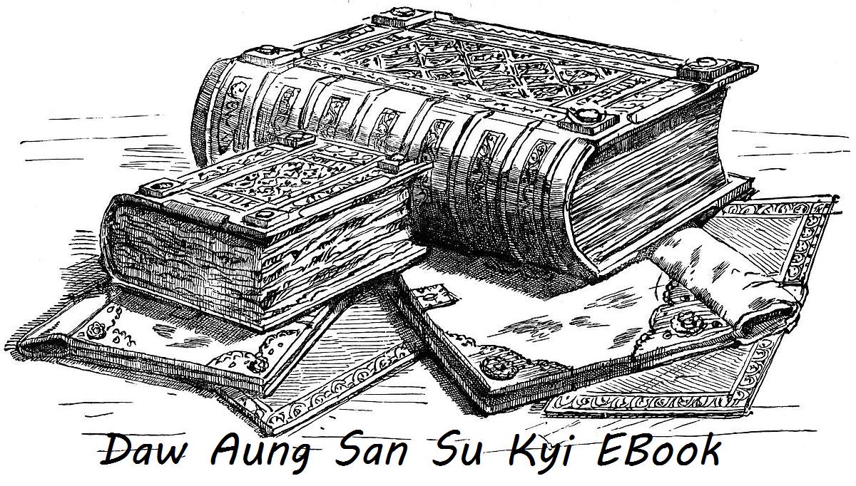 MM EBook DASSK