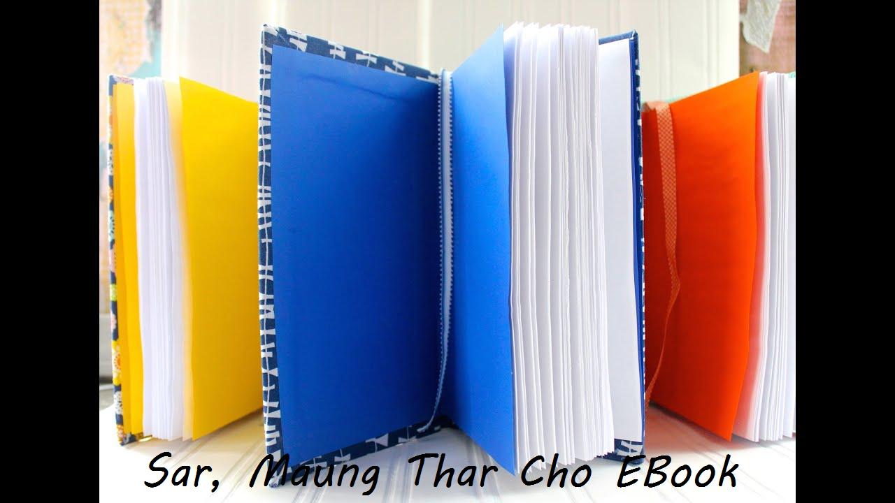 Ebook Download SMTC