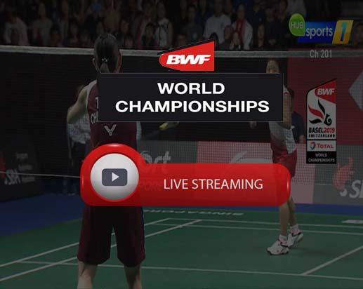 Badminton World Championships 2019 live stream