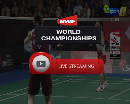 Badminton World Championships 2019 live stream free HD Online