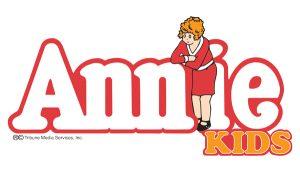 p73123-AnnieKLogo