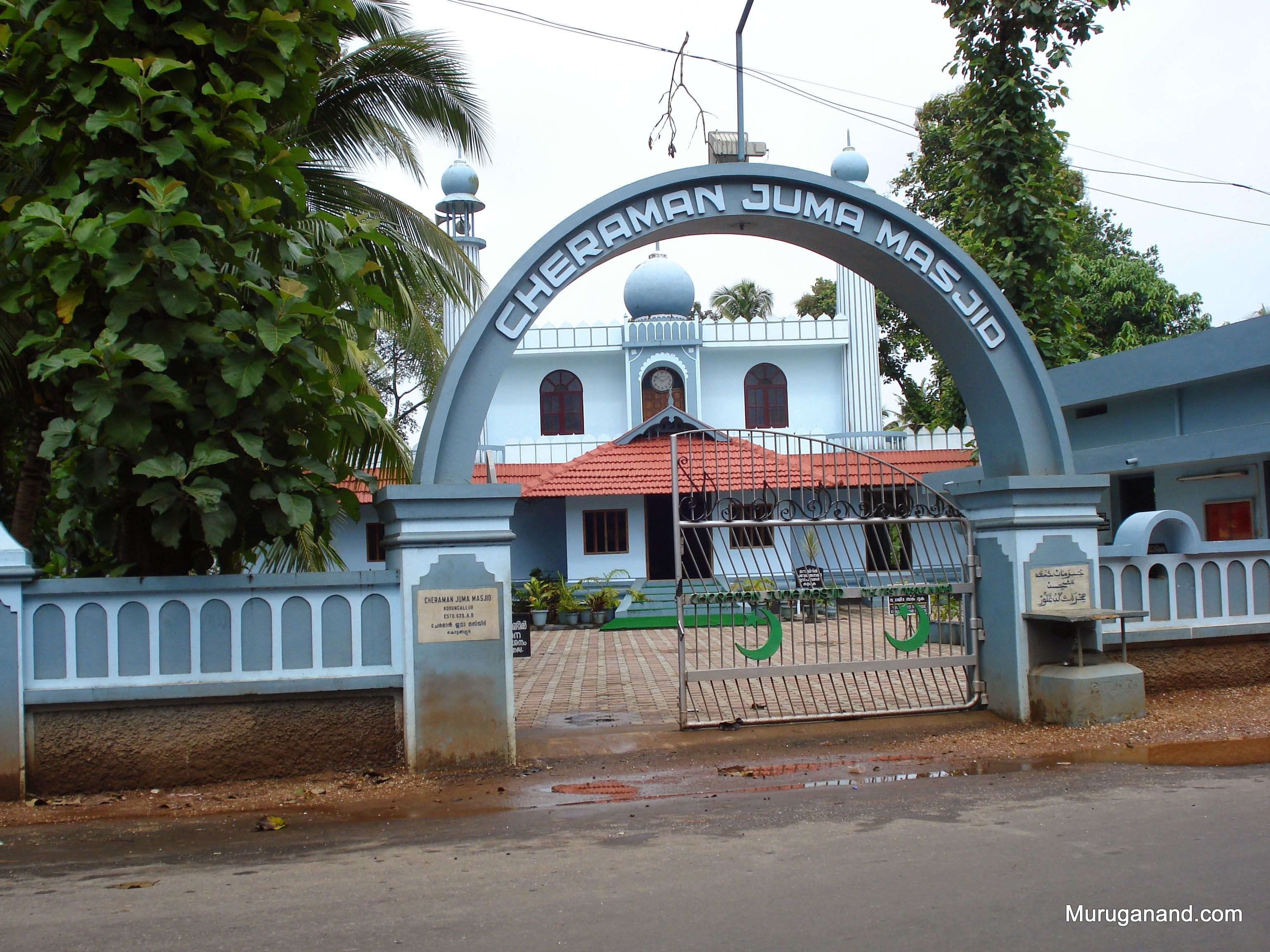 Cheraman_Juma_Masjid+1