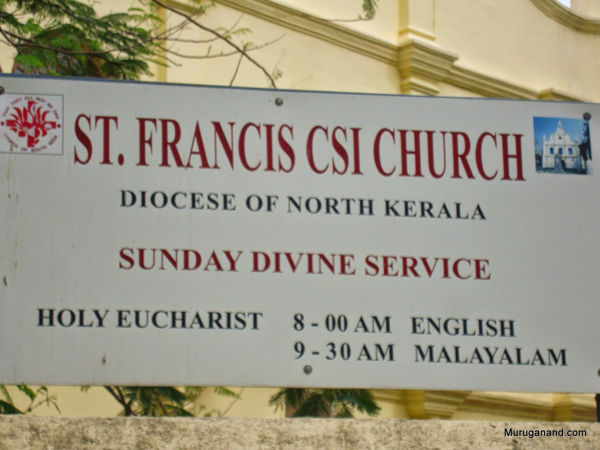 Oldest European Church in India- Built in 1503