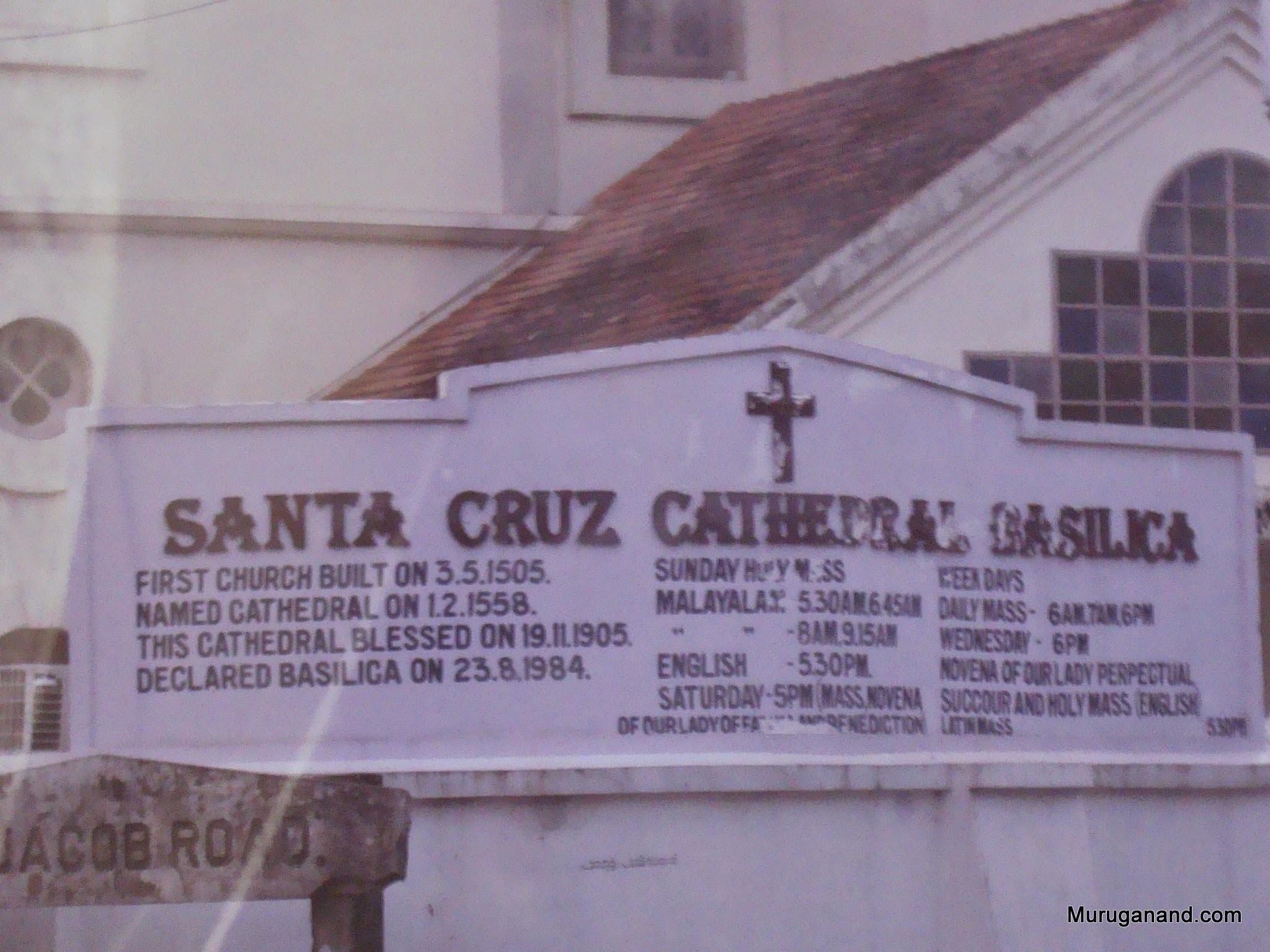 Santa Cruz Cathedral- also an old church built in 1505