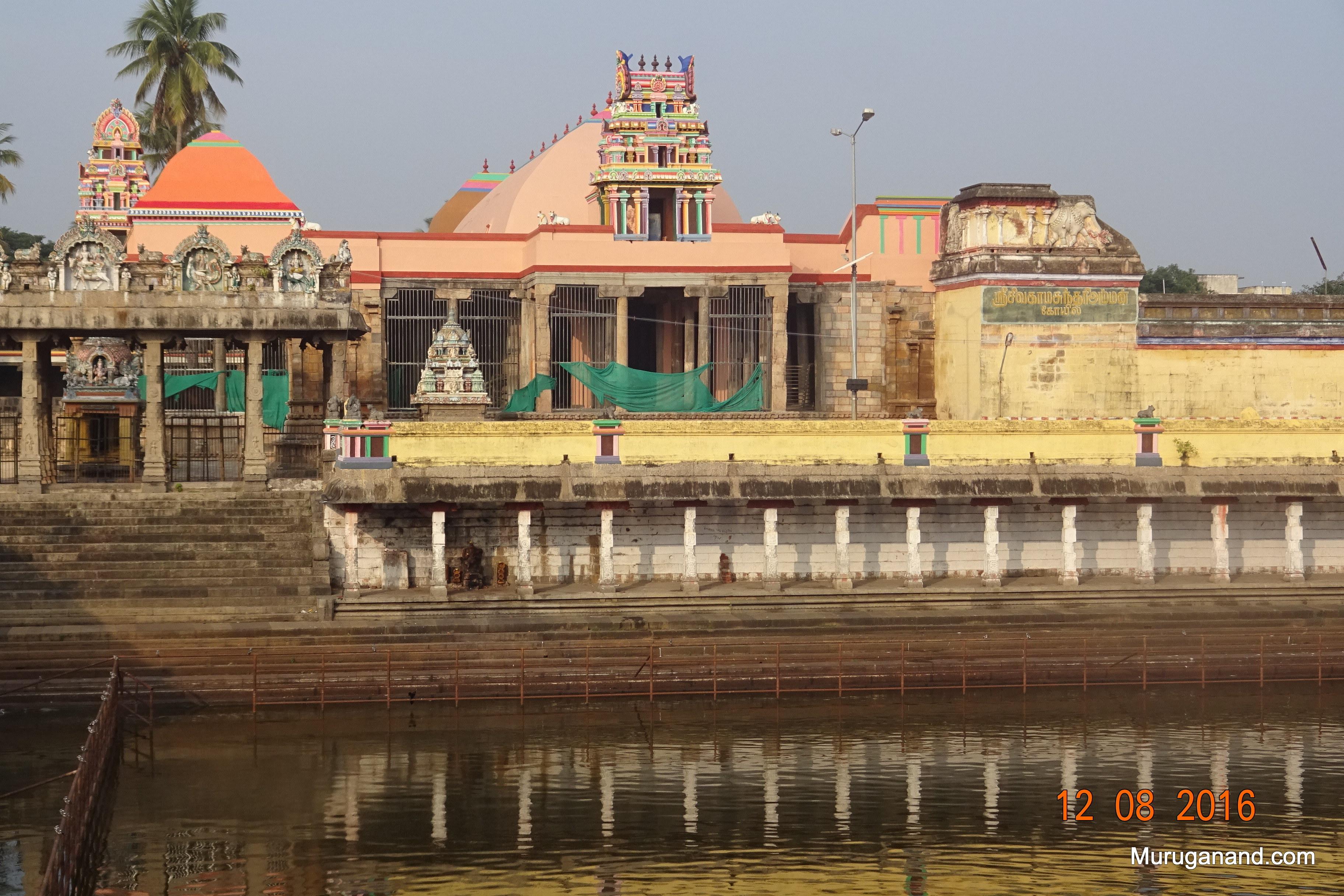 Sivaganka tank and Sivakamasundari shrine
